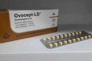 قرص ضد بارداری کنتراسپتیو