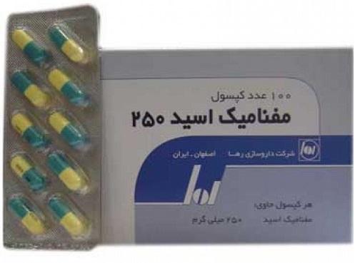 مفنامیک اسید