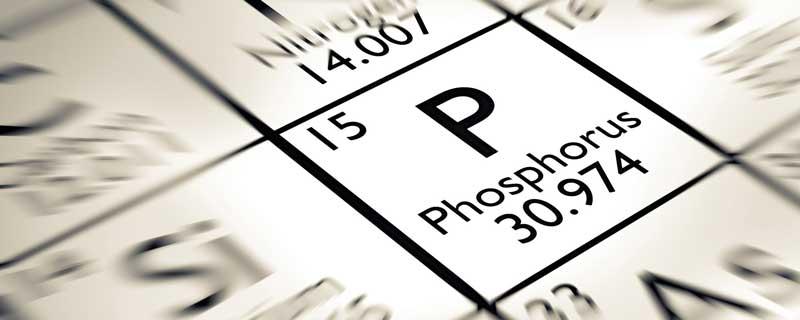 phosphorus فسفر