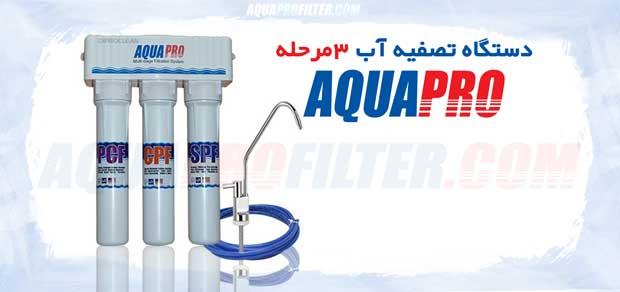 دستگاه تصفیه آب بدون پمپ و مخزن