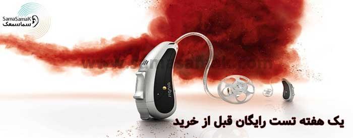 samak8 درمان کم شنوایی و وزوز گوش با مراجعه به مراکز شنوایی سنجی سلامت