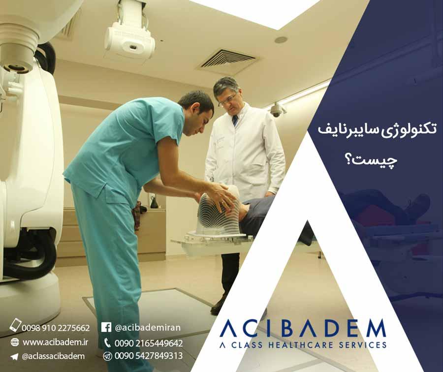 تکنولوژیهای پیشرفته برای تشخیص و درمان سرطان