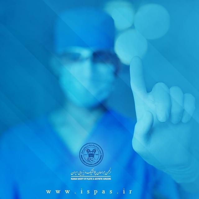 در انتخاب جراح بینی خود دقت کنید