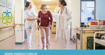 متخصص طب فیزیکی و توانبخشی مراجعه