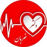 ترفندهایی برای تقویت قلب