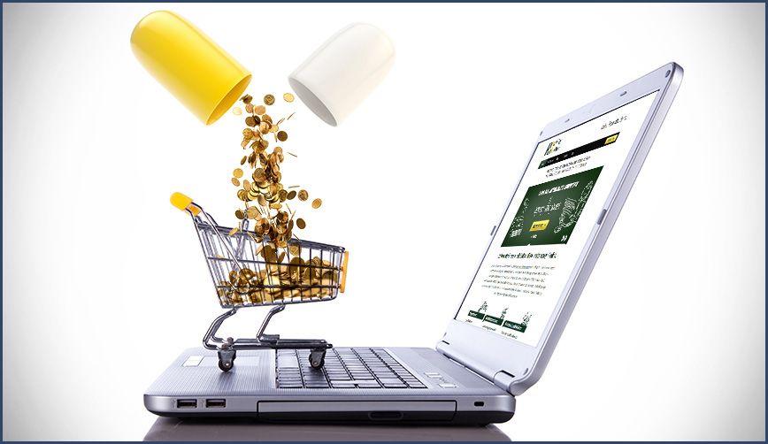 خرید آنلاین دارو-رایادارو