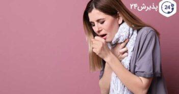 رفع سرفه و خلط سینه   معرفی انواع سرفه با روش درمان