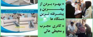 معرفی ختنه به روش حلقه و کلینیک مرکزی ختنه تهران